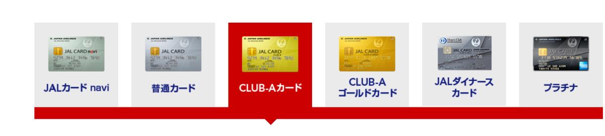 f:id:kaguraya2010:20191220143604j:plain