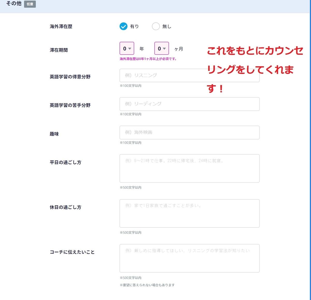 f:id:kaguraya2010:20200312005453j:plain