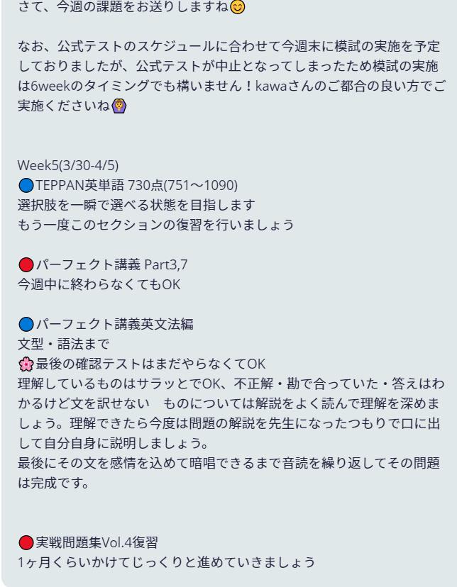 f:id:kaguraya2010:20200330153336j:plain