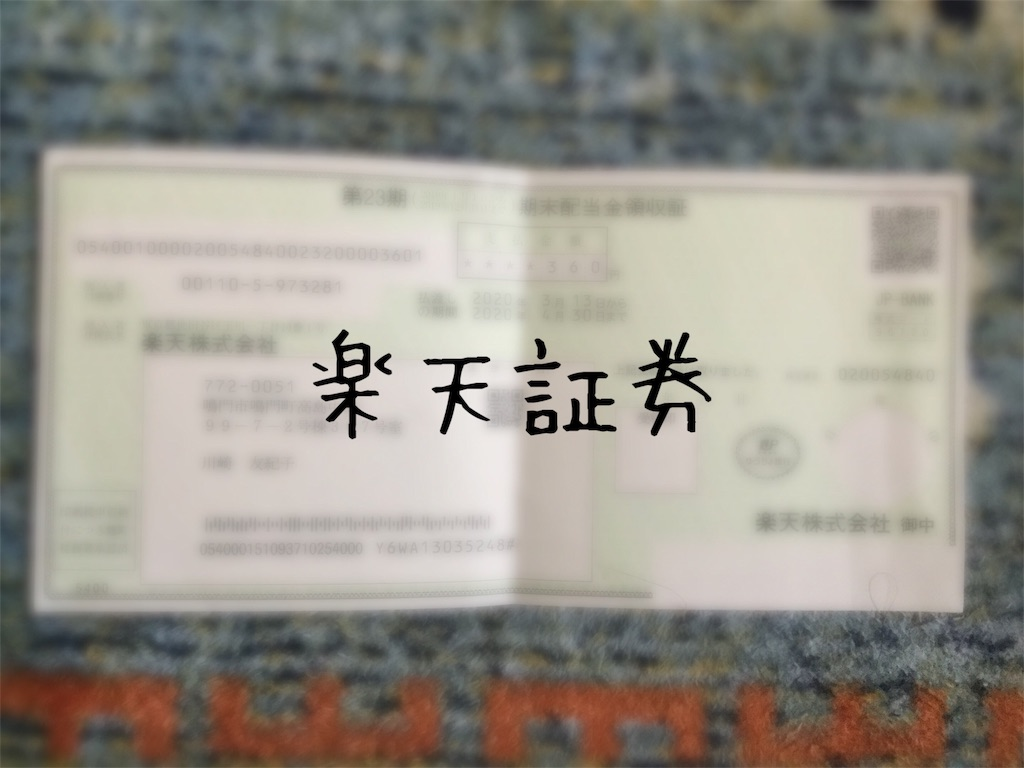 f:id:kaguraya2010:20200417024750j:plain