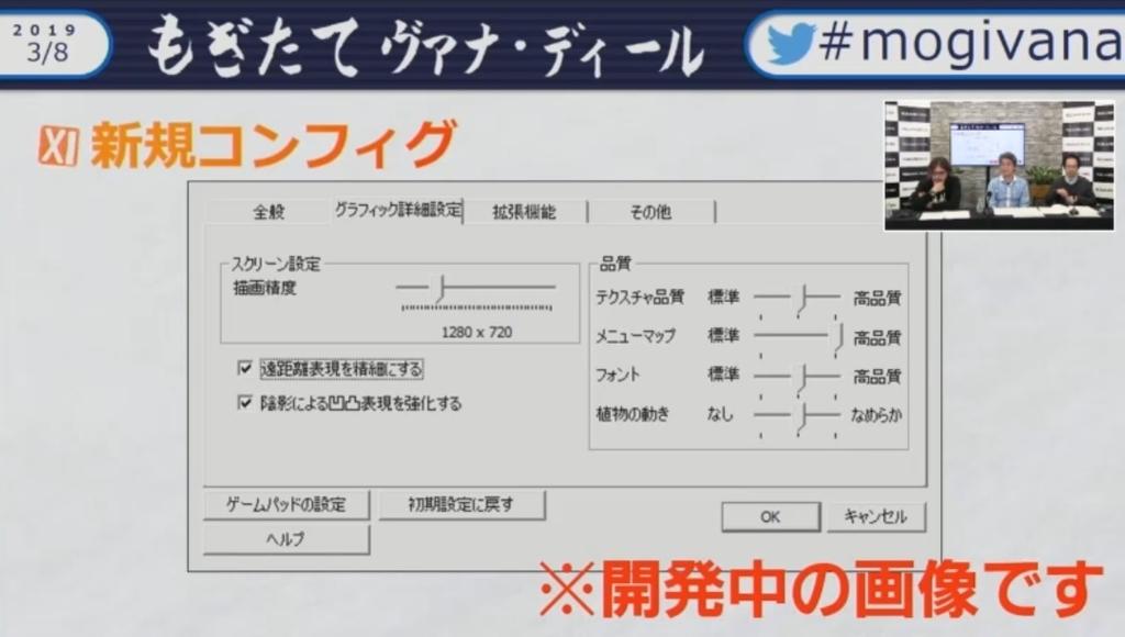 f:id:kagurazaka-c:20190309090306j:plain