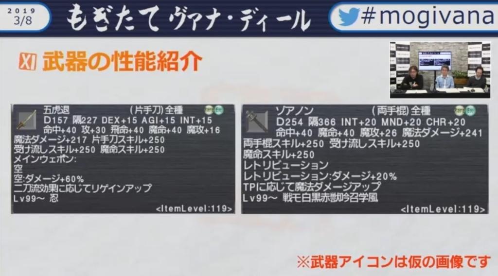 f:id:kagurazaka-c:20190309090815j:plain