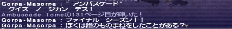 f:id:kagurazaka-c:20190311194618j:plain