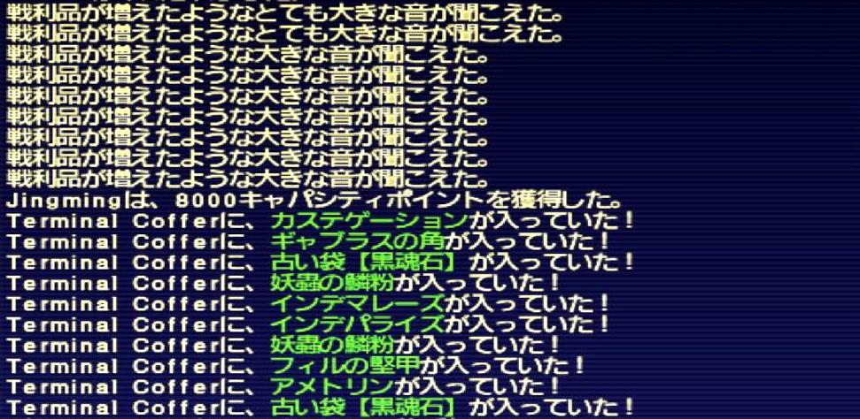 f:id:kagurazaka-c:20190314195340j:plain