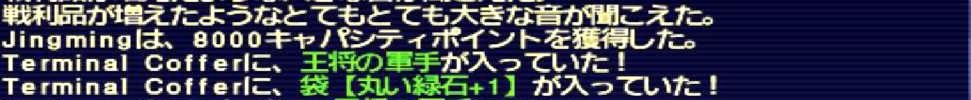 f:id:kagurazaka-c:20190314195353j:plain
