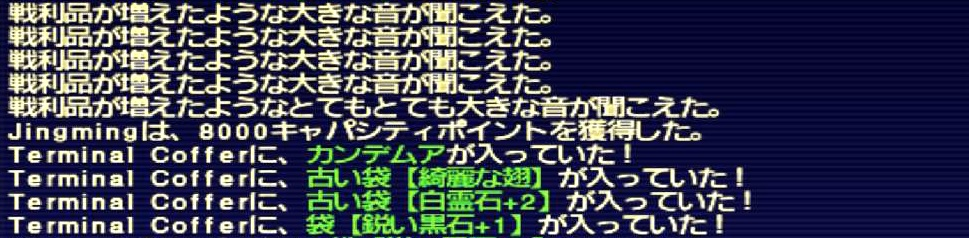 f:id:kagurazaka-c:20190314195416j:plain