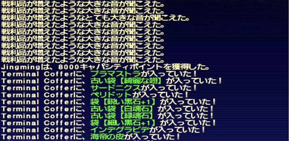 f:id:kagurazaka-c:20190314202209j:plain