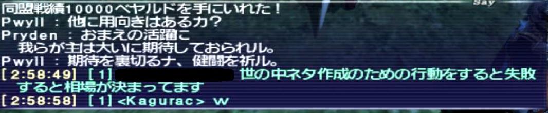 f:id:kagurazaka-c:20190318200220j:plain
