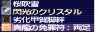 f:id:kagurazaka-c:20190328090024j:plain