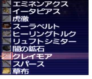 f:id:kagurazaka-c:20190328090028j:plain