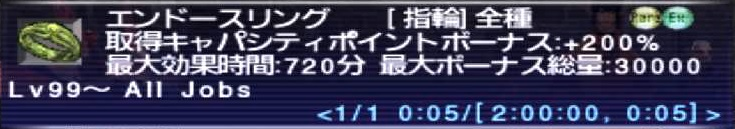 f:id:kagurazaka-c:20190403205427j:plain