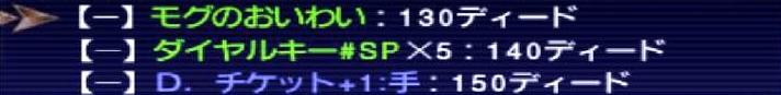 f:id:kagurazaka-c:20190403210733j:plain