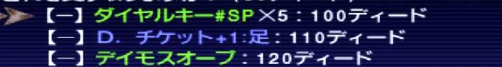 f:id:kagurazaka-c:20190403210736j:plain