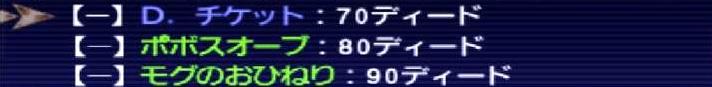 f:id:kagurazaka-c:20190403210740j:plain
