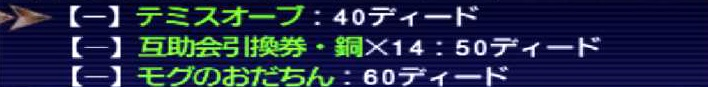 f:id:kagurazaka-c:20190403210743j:plain