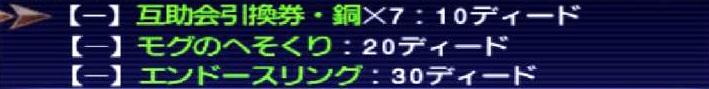 f:id:kagurazaka-c:20190403210746j:plain