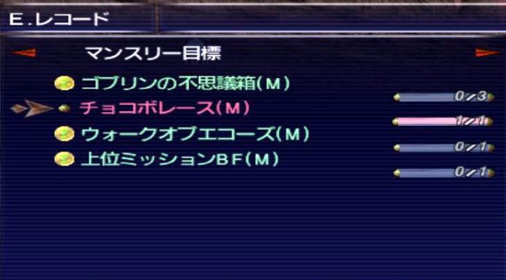 f:id:kagurazaka-c:20190403210750j:plain