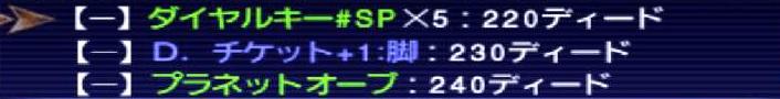 f:id:kagurazaka-c:20190403210758j:plain
