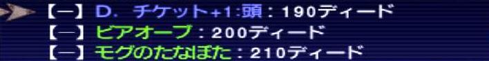 f:id:kagurazaka-c:20190403210803j:plain