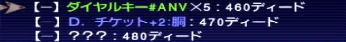 f:id:kagurazaka-c:20190403212020j:plain