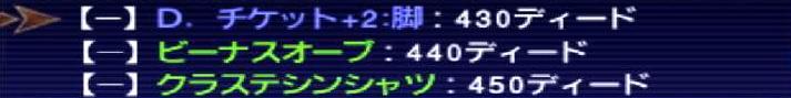 f:id:kagurazaka-c:20190403212023j:plain