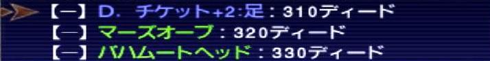 f:id:kagurazaka-c:20190403212038j:plain