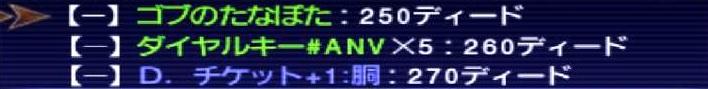 f:id:kagurazaka-c:20190403212046j:plain