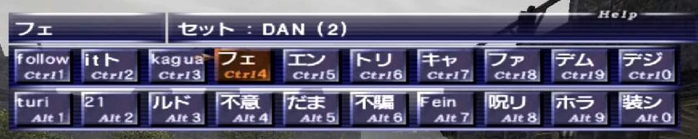f:id:kagurazaka-c:20190403233331j:plain