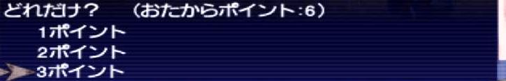f:id:kagurazaka-c:20190405213410j:plain