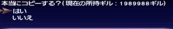 f:id:kagurazaka-c:20190405213438j:plain