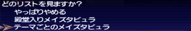 f:id:kagurazaka-c:20190405213450j:plain