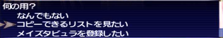 f:id:kagurazaka-c:20190405213453j:plain