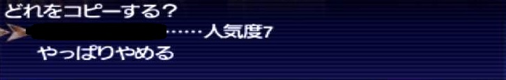 f:id:kagurazaka-c:20190405213824j:plain