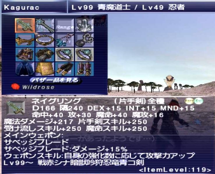 f:id:kagurazaka-c:20190405214644j:plain