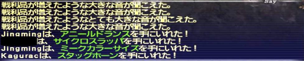 f:id:kagurazaka-c:20190410041848j:plain