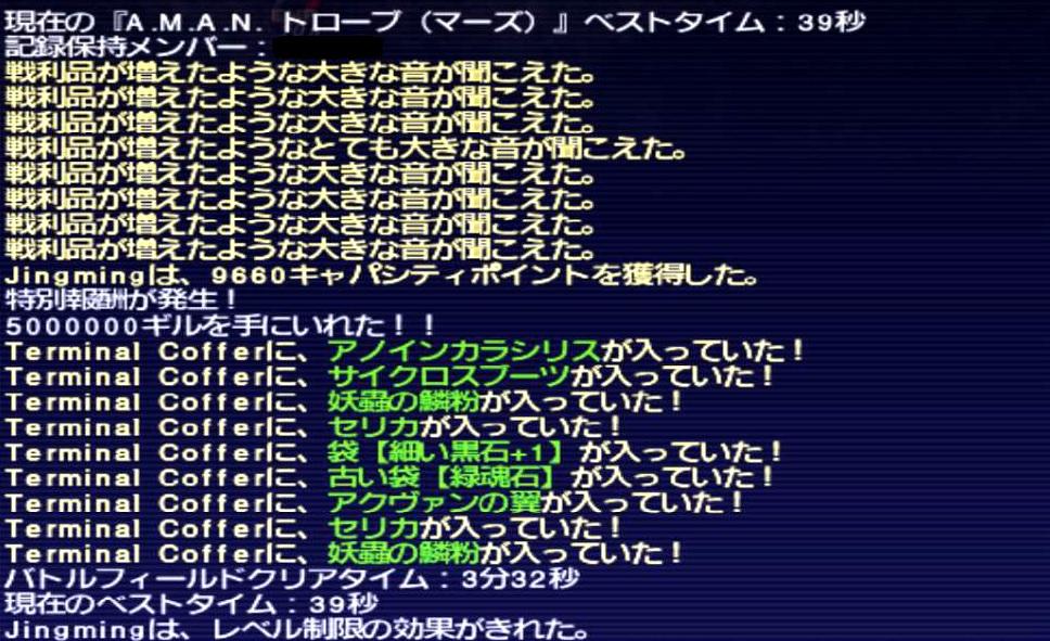 f:id:kagurazaka-c:20190410041851j:plain