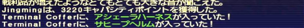 f:id:kagurazaka-c:20190410041855j:plain