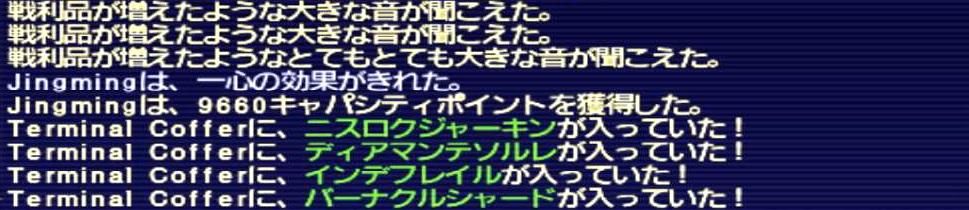 f:id:kagurazaka-c:20190410041858j:plain