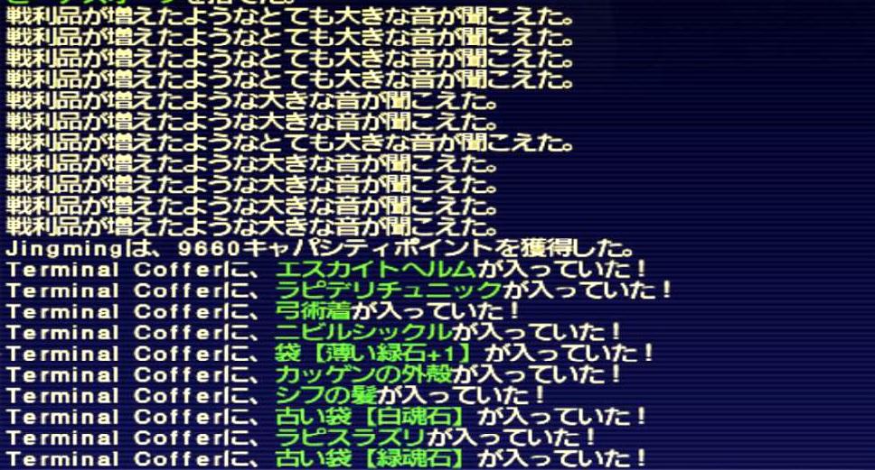 f:id:kagurazaka-c:20190410041902j:plain