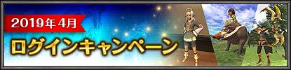 f:id:kagurazaka-c:20190410204245j:plain