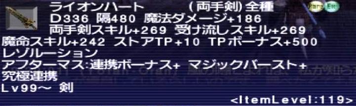 f:id:kagurazaka-c:20190411093255j:plain
