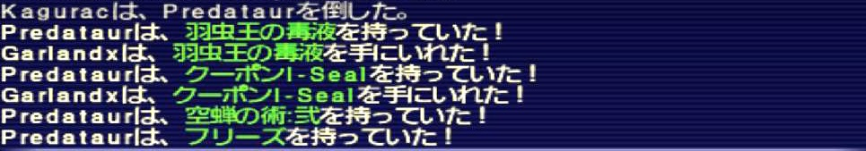 f:id:kagurazaka-c:20190412035744j:plain