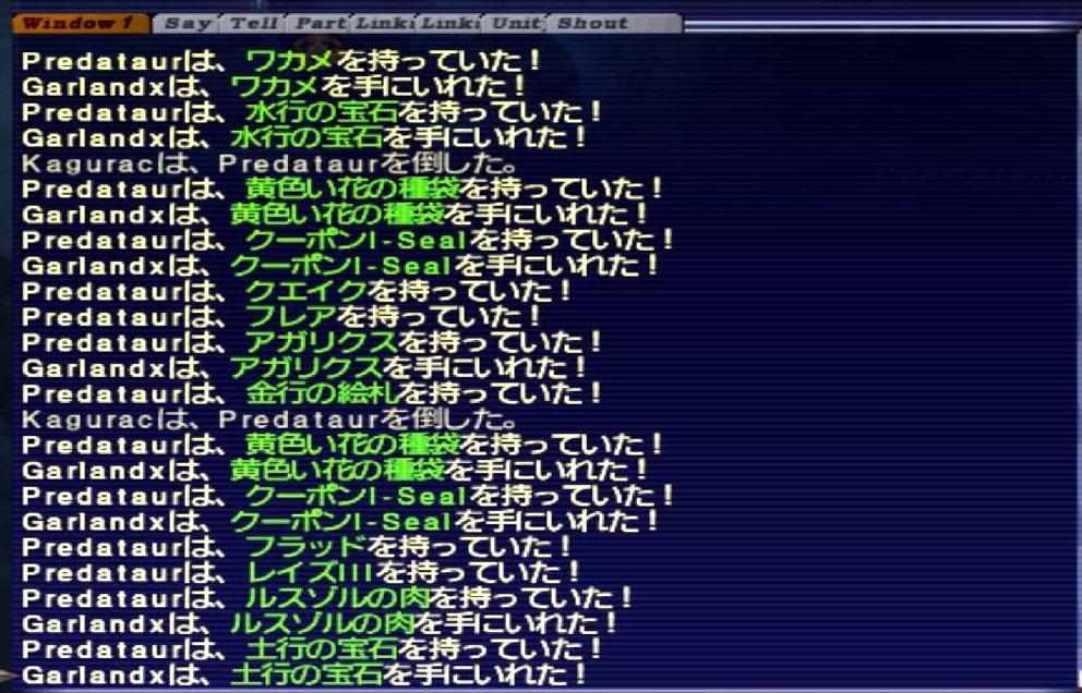 f:id:kagurazaka-c:20190412035750j:plain
