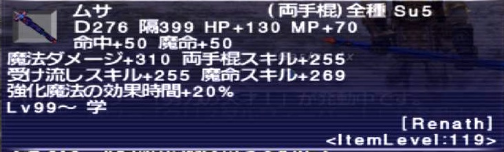f:id:kagurazaka-c:20190422222544j:plain