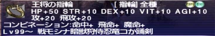 f:id:kagurazaka-c:20190426024244j:plain