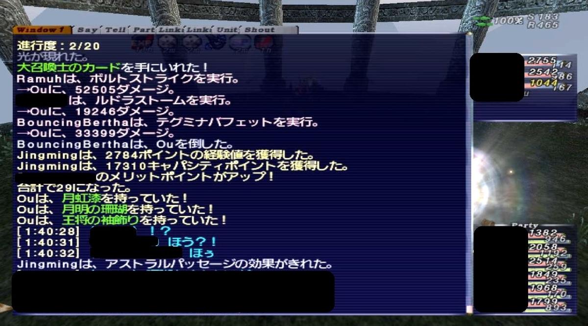 f:id:kagurazaka-c:20190426024753j:plain