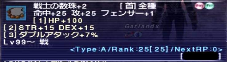 f:id:kagurazaka-c:20190504035639j:plain