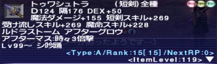 f:id:kagurazaka-c:20190504035924j:plain