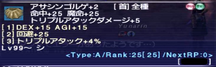 f:id:kagurazaka-c:20190504035933j:plain