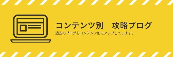 f:id:kagurazaka-c:20190504155437j:plain